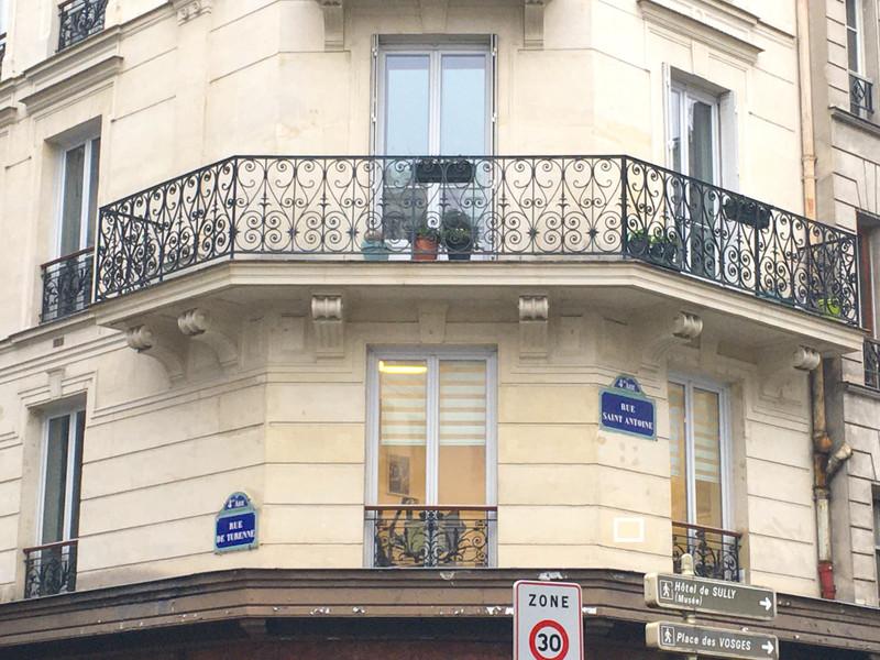 Commerce à vendre à Paris 4e Arrondissement, Paris - 222 000 € - photo 9