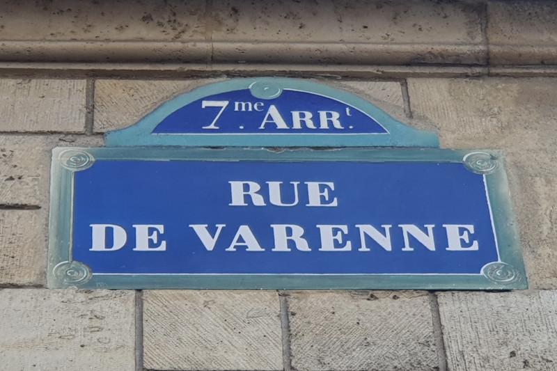 Appartement à vendre à Paris 7e Arrondissement, Paris - 1 000 000 € - photo 6